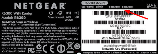 Wi-Fi router password security